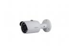 Skaitmeninė lauko IP kamera Dahua IPC-HFW1320S-28