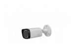 Skaitmeninė vaizdo stebėjimo kamera DH-HFW2300RP-Z 3MP