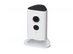 Skaitmeninė vaizdo stebėjimo kamera IPC-C35