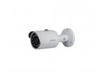 Skaitmeninė lauko kamera IPC-HFW1320S-36