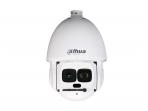 Skaitmeninė valdoma vaizdo stebėjimo kamera  SD6AL240-HNI