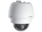 Valdoma IP videokamera Bosch VG5-7220-EPC5