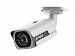 Videokamera Bosch NTI-50022-A3S